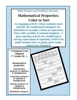 Mathematical Properties: Color to Sort 7.EE1