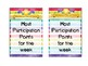 Mathletics Participation Awards for IKEA TOLSBY frames
