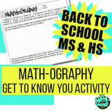 Mathography Back to School Get-to-Know-You in Math