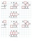 Maths Challenge- addition and subtraction