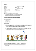Maths Extra Lesson Worksheets