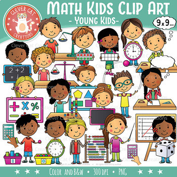 Math Kids Clip Art – Young Kids (STEM Series)