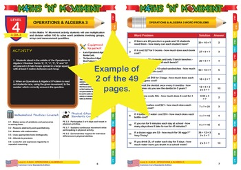 Physical Education Math Games & Lessons - Year 3 / Level 4 Bundle (USA)