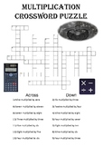 Maths crossword puzzle: Word Multiplication
