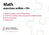 """Maths (exercises within """"10"""")"""