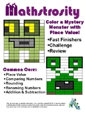 Mathstrocity: Place Value Mystery Monster Fast-Finishers