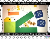 Mathtivity Craftivity to support TSG & Creative Curriculum Objectives