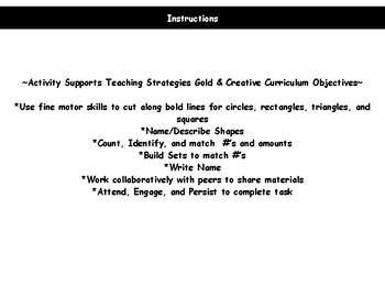 Mathtivity Craftivity to support TSG & Creative Curriculum Objectives