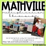 Mathville Room Transformation