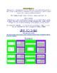 Google Classroom: Matrix Equations