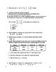 Matrix Unit Exam