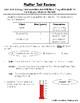 Matter Test Review FREEBIE