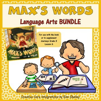 Max's Words Language Arts BUNDLE