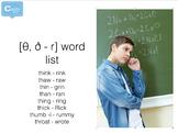 Maximal Contrast Phonology Bingo [θ, ð - r]