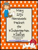 May 2016 Homework Packet for Kindergarten Kiddies