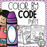 Color by Code Kindergarten | Spring Coloring Pages