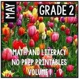 May Spring Summer Second Grade Math and Literacy NO PREP C