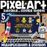 May 4th / Space Digital Pixel Art Magic Reveal MULTIPLICATION