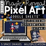 May 4th / Space Digital Pixel Art Magic Reveal MULTIPLICATION