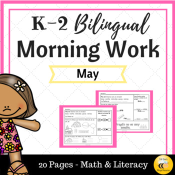 K-2 Bilingual Morning Work (May)