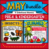 May Bundle, Pre-K and Kindergarten: Insects, Summer