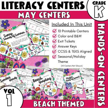 May Centers--Kindergarten ELA