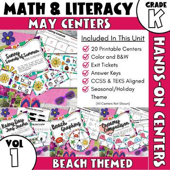 May Centers--Kindergarten ELA and MATH