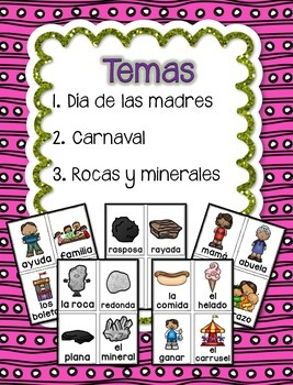 May Centers in Spanish