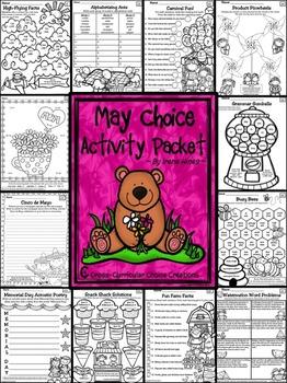 May Choice Activity Packet: Spring No Prep Cross-Curricular Anchor Activities