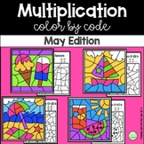 May Color by Code—Multiplication