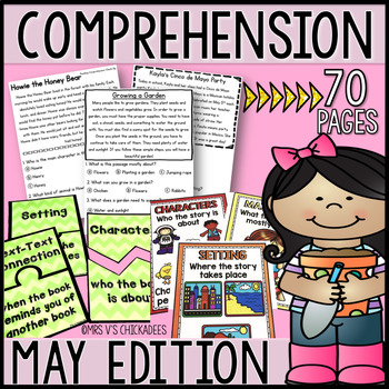 Kindergarten & First Grade Comprehension: MAY