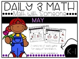 May Daily 3 Math with Someone Games