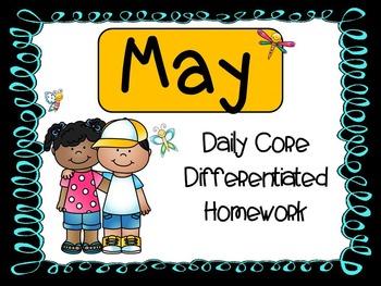 Homework: Kindergarten May Packet (Differentiated Common Core)