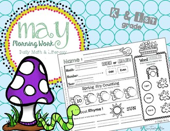May Daily Literacy & Math Morning Work {Kindergarten & First Grade} No Prep!