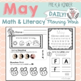 May Daily Literacy & Math Morning Work {Pre-K & Kindergart