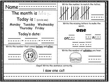 May Daily Math and Reading Morning Work / Homework