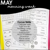 Daily Skills Practice  / Morning Work / Special Education