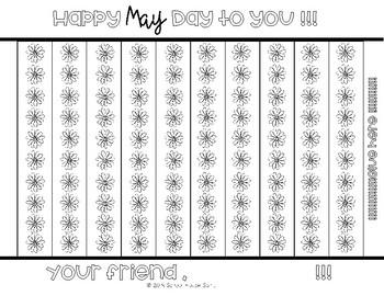 May Day Lantern