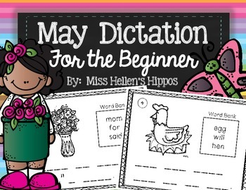 May Dictation {For the Beginner}