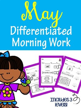 May Differentiated Morning Work Pre-Primer for Special education