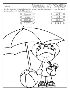 May EDIT IT Color By Sight Words - Editable Printables