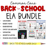 Back to School ELA Bundle Common Core Aligned for Grades 4-7