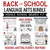 Back to School ELA Bundle Common Core Aligned for Grades 4-7