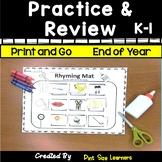 ELA End of Year Review | May | K and 1