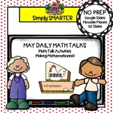 May First Grade Digital Daily Math Talks For GOOGLE SLIDES