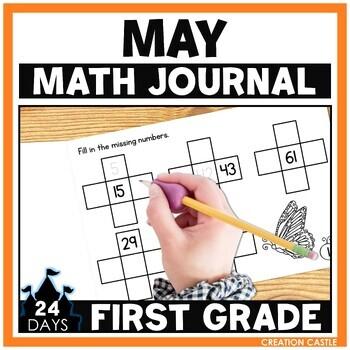 May First Grade Math Journal