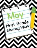 May First Grade Morning Work