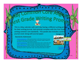 May First Grade Writing Prompts and Journal Pages (Common
