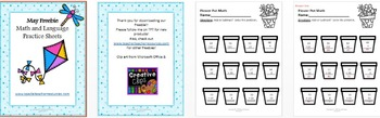 May Freebie Handouts- Math and Language Arts