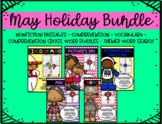 May Holiday Passages, Comprehension, and Crossword Puzzles!